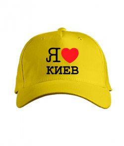 Кепка классик Я люблю Киев