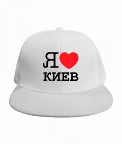 Кепка RAP Я люблю Киев