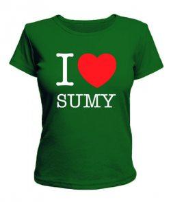 Женская футболка I love Sumy