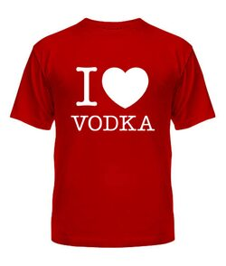 Мужская Футболка I love vodka