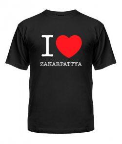 Мужская Футболка I love Zakarpattya