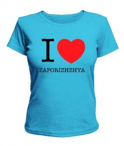 Женская футболка I love Zaporizhzhya