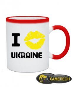Чашка хамелеон I love Ukraine (губы)
