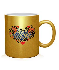 Чашка арт I love Ukraine Вариант №2
