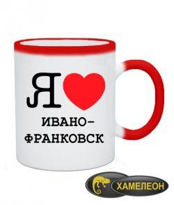 Чашка хамелеон Я люблю Ивано-Франковск