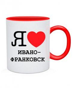 Чашка Я люблю Ивано-Франковск