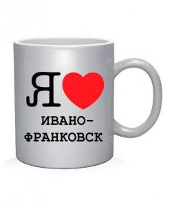 Чашка арт Я люблю Ивано-Франковск