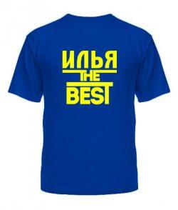 Мужская Футболка Илья the best
