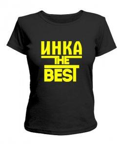 Женская футболка Инка the best