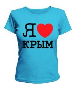 Женская футболка Я люблю Крым