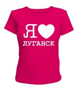 Женская футболка Я люблю Луганск