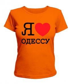 Женская футболка Я люблю Одессу