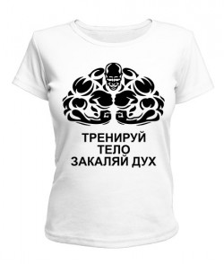 Женская футболка Бодибилдер №4