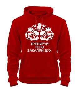 Толстовка Бодибилдер №4