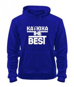 Толстовка Катюха the best