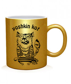 Чашка арт Yoshkin kot