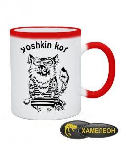 Чашка хамелеон Yoshkin kot
