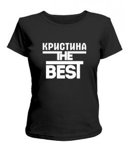 Женская футболка Кристина the best
