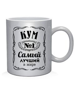 Чашка арт Кум №1