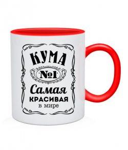 Чашка Кума №1