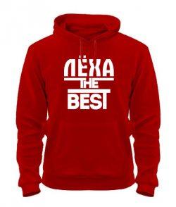 Толстовка Лёха the best