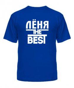 Мужская Футболка Лёня the best