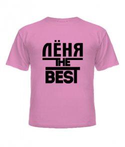 Футболка детская Лёня the best