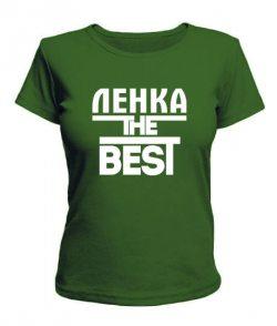 Женская футболка Ленка the best