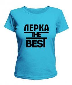 Женская футболка Лерка the best