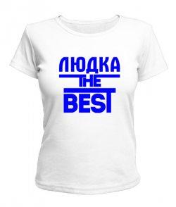 Женская футболка Людка the best