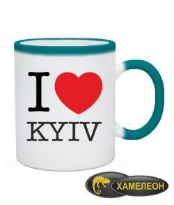 Чашка хамелеон I love Kyiv