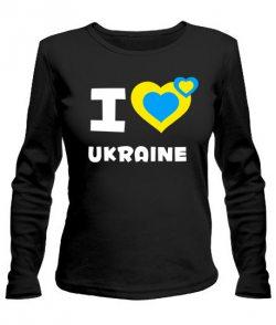 Женский лонгслив Люблю Украину