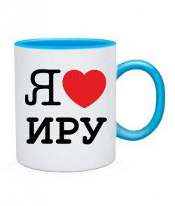 Чашка Я люблю Иру