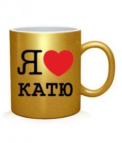 Чашка арт Я люблю Катю