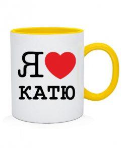 Чашка Я люблю Катю
