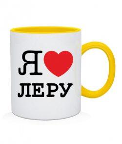 Чашка Я люблю Леру