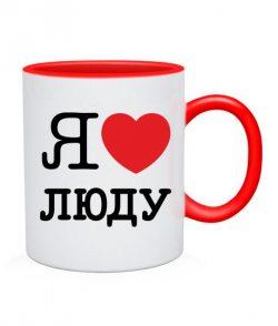 Чашка Я люблю Люду