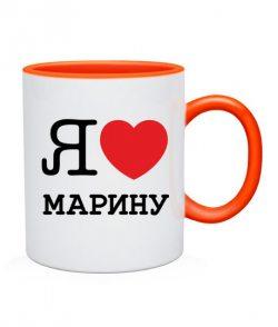 Чашка Я люблю Марину