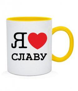 Чашка Я люблю Славу