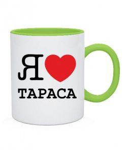 Чашка Я люблю Тараса