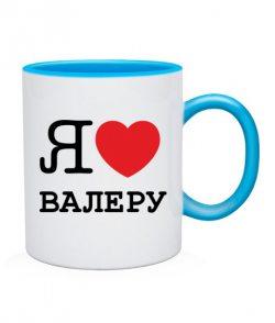 Чашка Я люблю Валеру