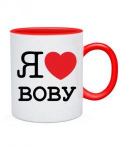 Чашка Я люблю Вову