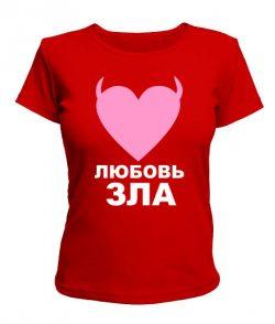 Женская футболка Любов зла
