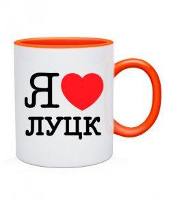 Чашка Я люблю Луцк
