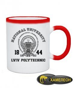 Чашка хамелеон Львовская политехника