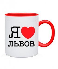 Чашка Я люблю Львов