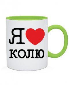 Чашка Я люблю Колю