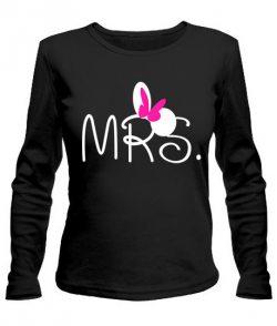 Женский лонгслив MR.MRS