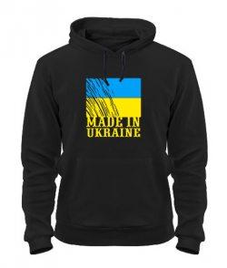 Толстовка Made in Ukraine Вариант №1