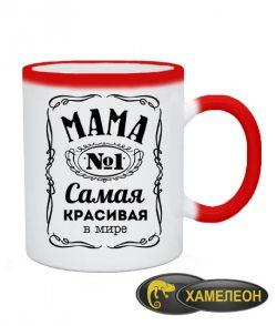 Чашка хамелеон Мама №1